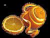 Ароматизатор Апельсин с цедрой EU 5 мл