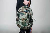 Стильный рюкзак спортивный\городской Camo (камуфляж)