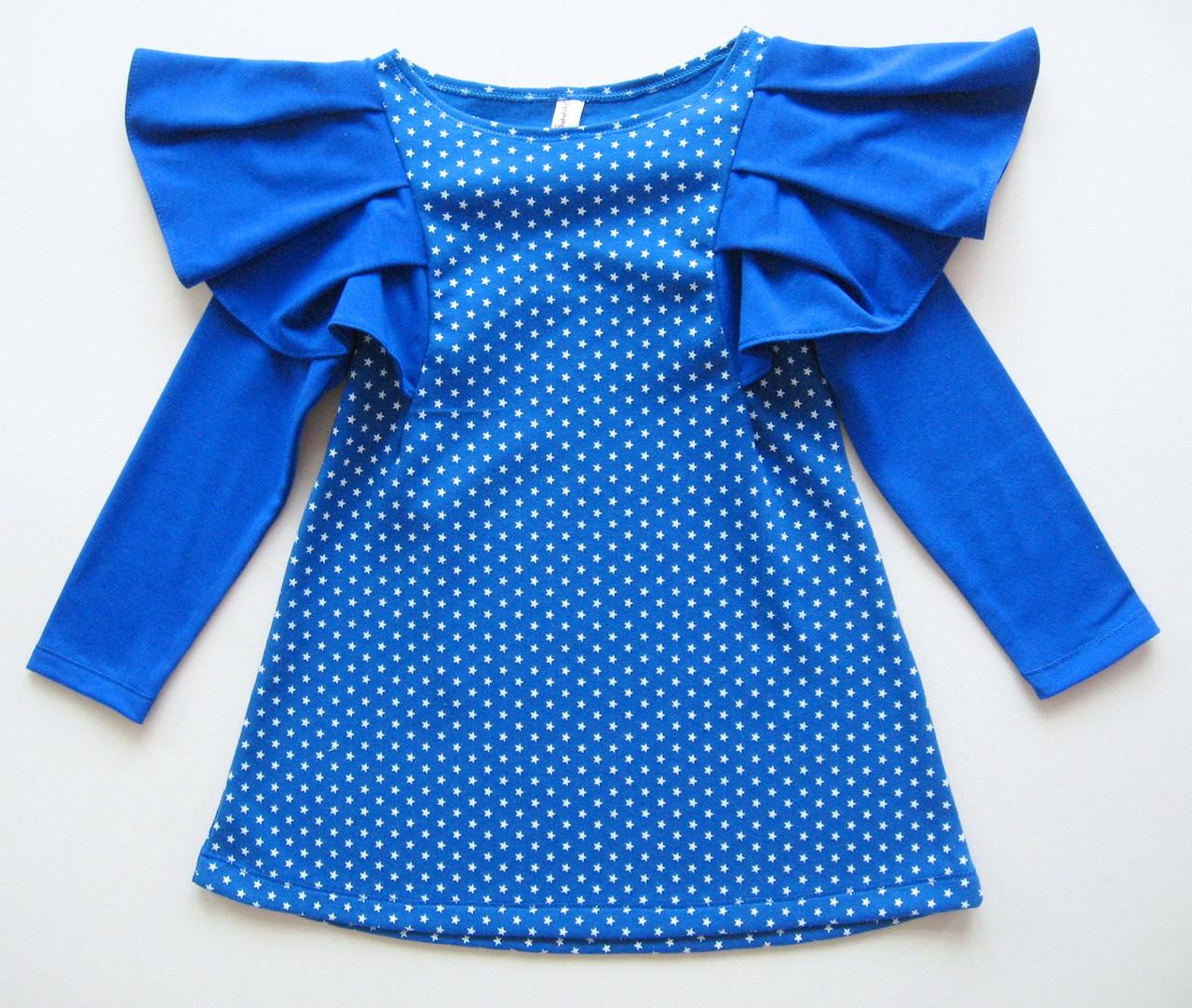Платье На Девочку Купить Украина