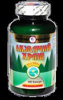 Акулий хрящ -лечение артритов, артрозов, остеохондрозов,при переломах,для иммунитета (100