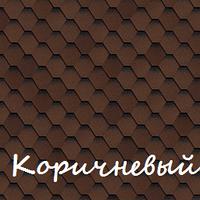 """Битумная черепица SHINGLAS """"Классик Соната"""" Коричневый, Харьков"""