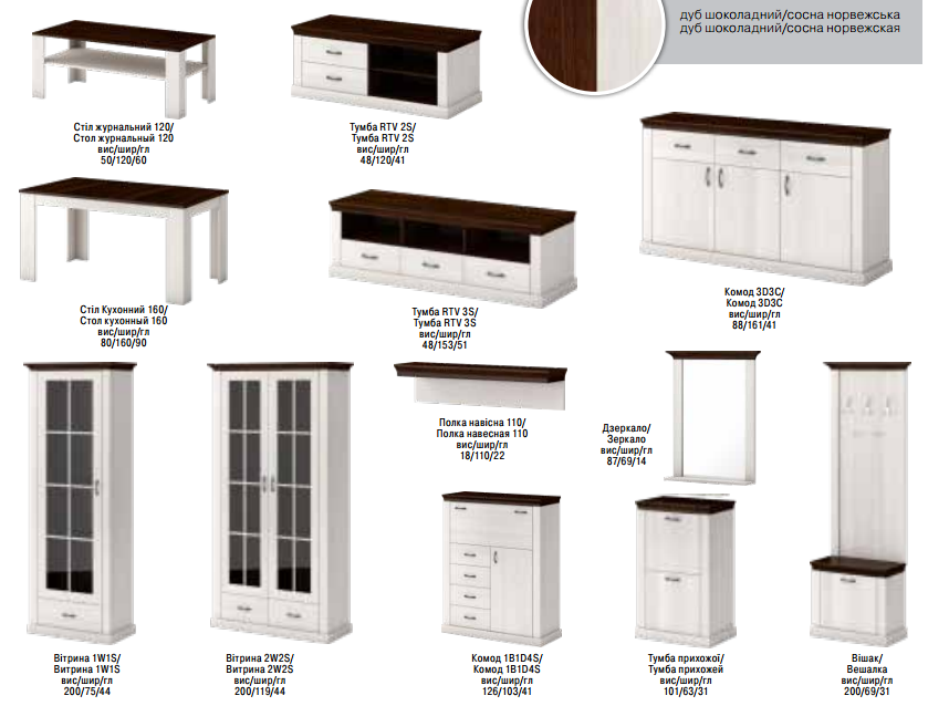 Картинки по запросу лавенда мебель сервис