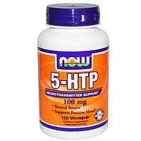5-HTP (триптофан) 120 капс 100 мг Антидепрессанты сон антистресс  Now Foods USA