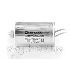 Конденсатор для газоразрядных ламп50uf (50 мкФ) ЕВРОСВЕТ (000039098)