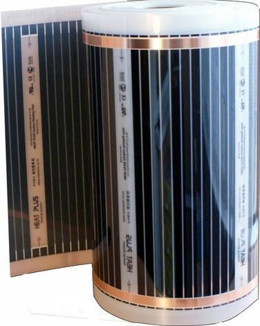 Пленочный теплый пол Heat Plus HP-SPN-308 (80 см\220 Вт), фото 2