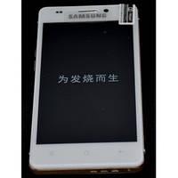 Телефон Sunvan S8888b Android MTK6589