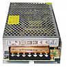 Стабилизатор напряжения, мощность 12В - 150 Вт (Е)