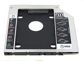 Optibay 12.7мм кейс карман SATA IDE для ноутбука #100306