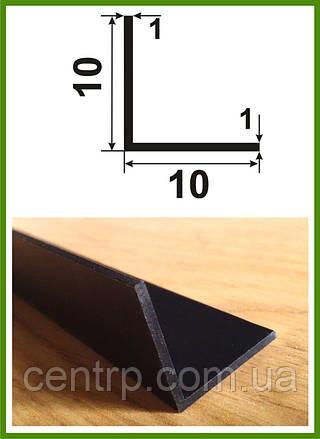 """10*10*1. Уголок алюминиевый равносторонний. Анод """"Бронза темная"""". Длина 3,0м."""
