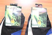 Носки Мужские спортивный бамбук (уп 12 шт), фото 2