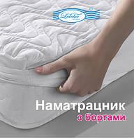 Наматрасник Лелека-Текстиль с бортами 200/160/23 см