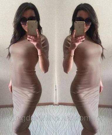 "Платье  женское ""Фиалка"""