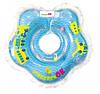 Круг для купания Kinderenok Baby-Boy 2-20кг