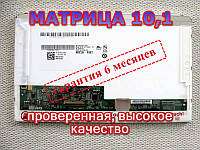Матрица для ноутбука Toshiba NB500