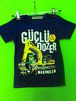 Футболка для мальчика р.98-128 Activ sports, купить детские футболки оптом