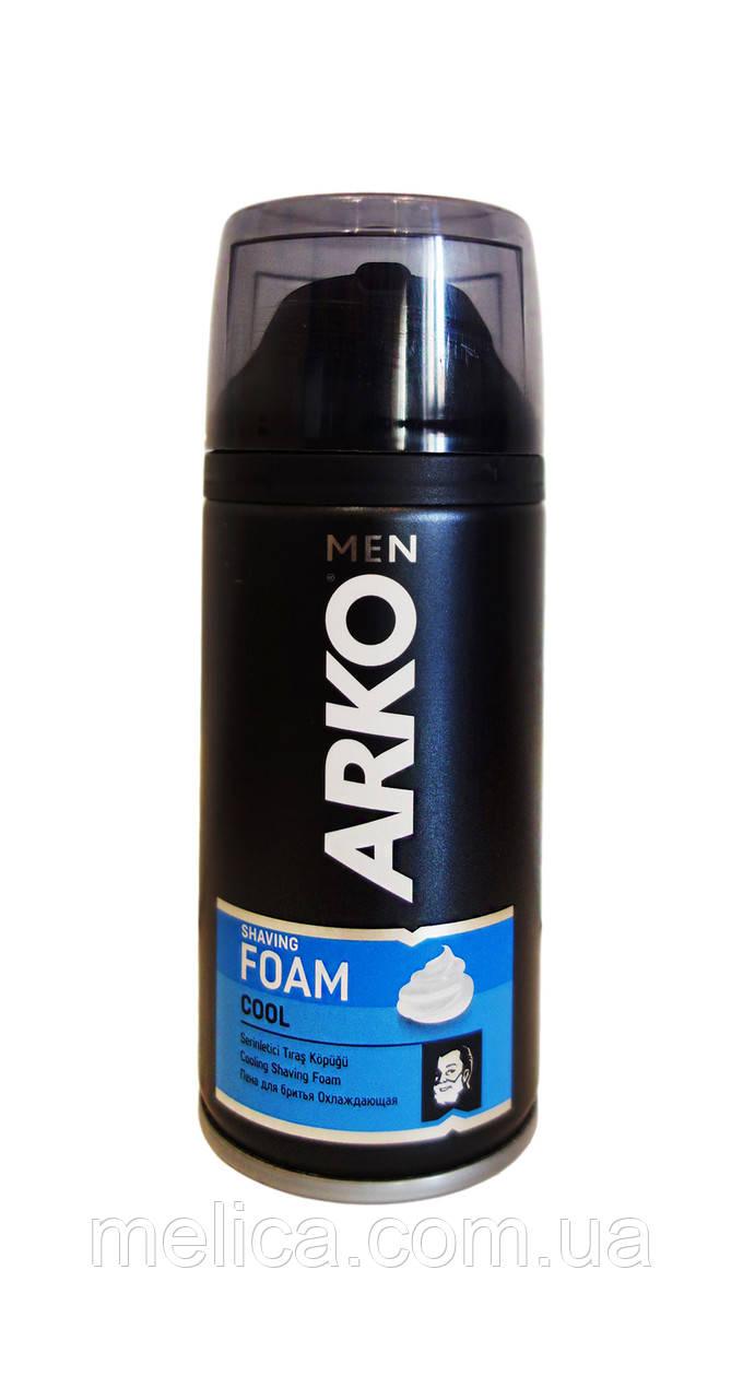 Пена для бритья Arko Men Cool Охлаждающая - 100 мл.
