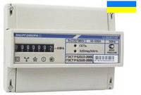 Электросчетчик Энергомера ЦЭ 6804-U/1 220В 10-100А 3ф.4пр. МР31 (Украина)