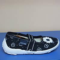 Текстильная обувь для девочки Польша Viggami 26р(16см стелька)
