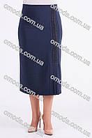 Женская нарядная юбка Патриция синего цвета, Батальные размеры