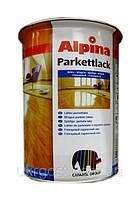 Лак для паркета и мебели Alpina Parkettlack Glaenzend/Глянцевий 5л