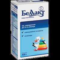 Беллакт Заменитель грудного молока, 0-12 месяцев