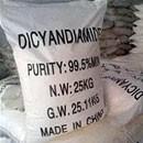 Дициандиамид, ч., ДЦД, ДЦДА, цианогуанидин, дицицианогуанидин, фото 1