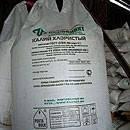 Калий хлористый, хлорид калия, фото 1