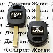 Корпус авто ключа под чип для MAN (МАН)