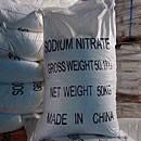 Натриевая селитра, натрий азотнокислый, нитрат натрия, чилийская селитра