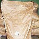 Стеарат натрия, натрий стеариновокислый, натриевая соль стеариновой кислоты