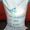 Стеарат цинка, цинк стеариновокислый, цинковая соль стеариновой кислоты (Италия, Индия), фото 1
