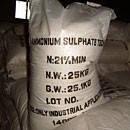 Сульфат аммония , аммонийная соль серной кислоты, аммоний сернокислый, фото 1