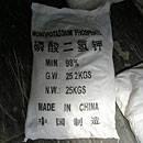 Фосфат калия, калий фосфорнокислый 1-замещенный тех