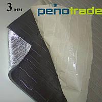 Изолон самоклеющийся - фольгированный 3 мм(тепло-звукоизоляция Изолон 500)