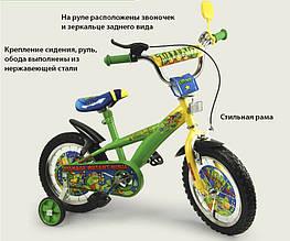 Велосипед для хлопчика Черепашки Ніндзя