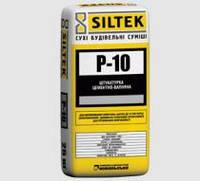 SILTEK Р-10 Штукатурка цементно-известняковая 25 кг.