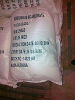 Соль углеаммонийная, карбонат аммония, Е503, гидрокарбонат аммония, ammonium carbonate