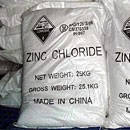 Цинк хлористый безводный, хлорид цинка