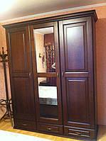 Шкаф Вера 3-х дверный с ящиками и зеркалом