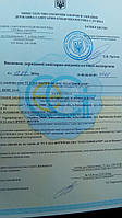 Санитарно-гигиенические заключения МОЗ Украины