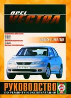 Opel Vectra B (рестайлинг) Инструкция по эксплуатации, обслуживанию и ремонту авто