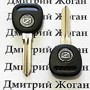 Корпус авто ключа под чип для Cadillak (Кадиллак)