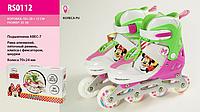 Роликовые коньки Disney Minnie Mouse M (35-38) RS0112