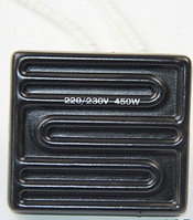 Керамический нагреватель 80 * 80 мм 450 Вт(для IR6000 IR6500)