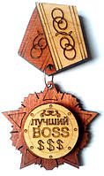 """Магнит медаль женщине на подарок """"Лучший boss"""""""