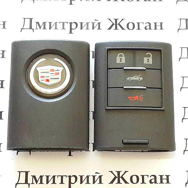 Корпус смарт ключа Cadillac (Кадиллак) 3 кнопки + 1