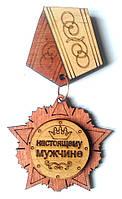 """Магнит медаль """"Настоящему мужчине"""""""