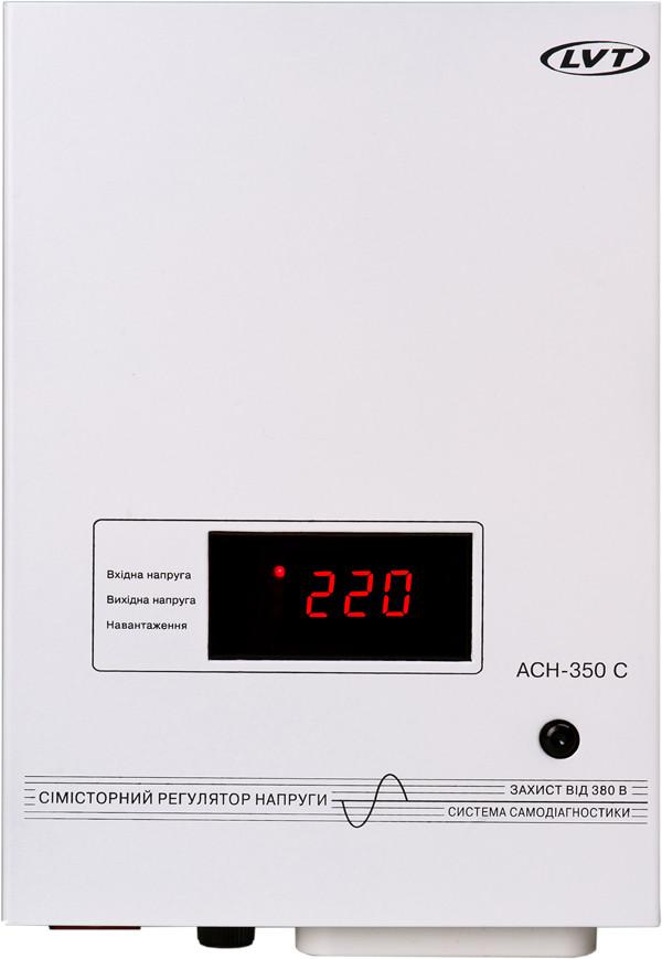 Стабилизатор напряжения LVT ACH-350C (ЛВТ АСН-350С) симисторный для Котла