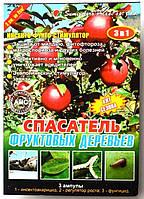 Спасатель  фруктовых деревьев,  инсекто-фунго-стимулятор, 3 ампулы.