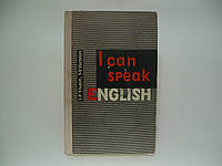 Stupin L., Voronin S. I can speak english (б/у)., фото 1